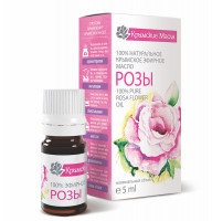 Эфирное масло Розы 5 мл в бело-розовой коробке
