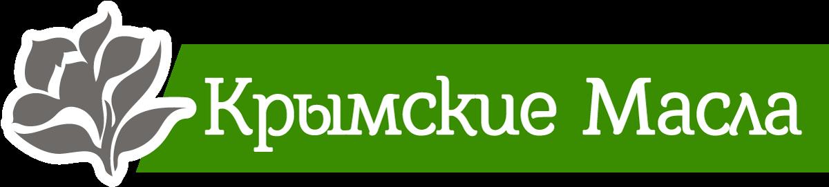 Крымские Масла - фирменный розничный интернет-магазин
